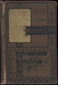 Марк Твен - Жизнь на Миссисипи