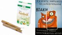 Стоит ли курильщику переходить с табака на электронные сигареты?