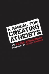 Руководство по созданию атеистов
