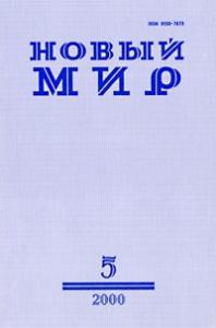 Леонид Бежин - Мастер дизайна