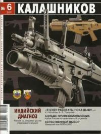 Фёдор Васильевич Токарев и его оружие