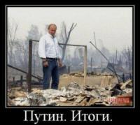 Алексей Проскурин - Как Путин 12 лет поднимал отечественную промышленность