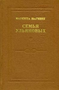 Первая всероссийская