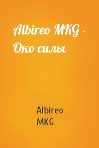 Albireo MKG - Око силы