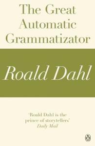Чудесный автоматический грамматизатор