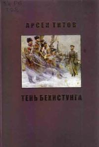 Екатеринбург, восемнадцатый