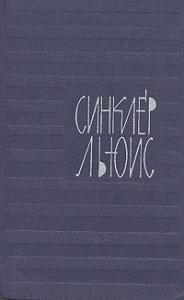 Юный Кнут Аксельброд