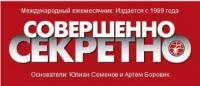Юлия Латынина - Михаил Ходорковский: химия и жизнь