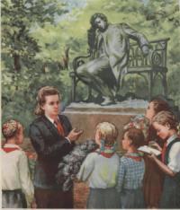 Пионер, 1949 № 06 ИЮНЬ