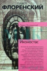 ebook les huit circuits de conscience chamanisme cybernétique pouvoir