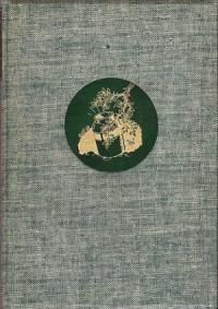 Джеймс Стивенс - Кувшин золота
