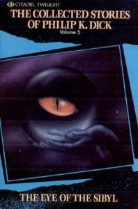 Глаз Сивиллы (сборник)