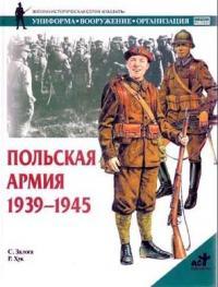 Стивен Залога - Польская армия 1939–1945