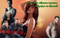 Алексия Скай - Мелкая еще или Как обрести счастье, невзирая на братьев (СИ)
