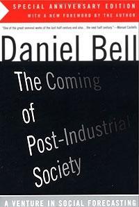Даниэл Белл - Грядущее постиндустриальное общество - Введение