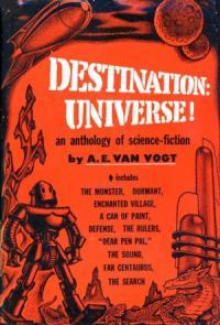 Цель — Вселенная! (сборник)
