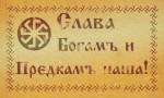 Крамарчук Михаил